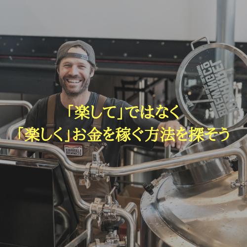 f:id:hosakunasubi:20190216170329p:plain