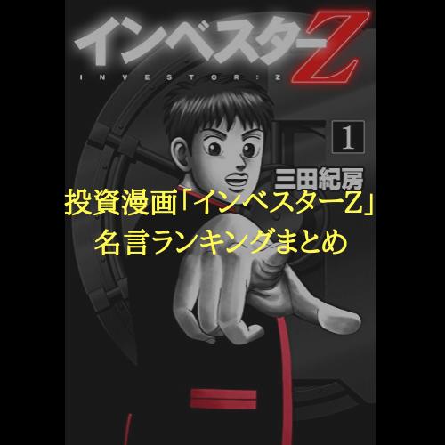 f:id:hosakunasubi:20190218215709p:plain