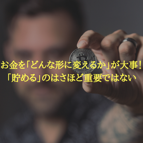 f:id:hosakunasubi:20190224231221p:plain