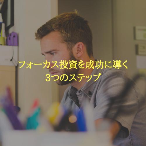 f:id:hosakunasubi:20190228214217p:plain