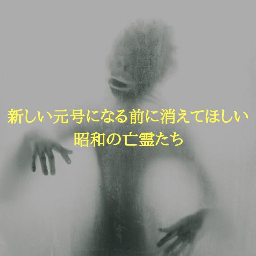 f:id:hosakunasubi:20190309200636p:plain