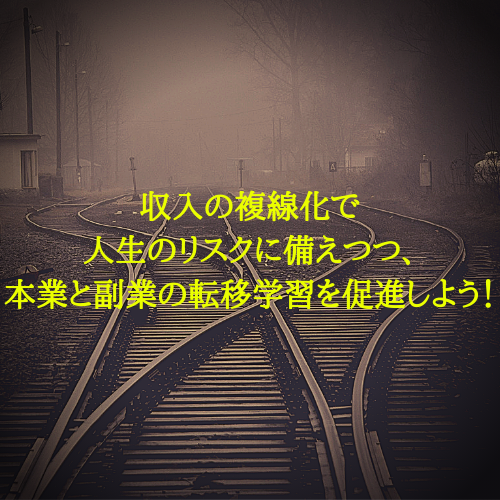 f:id:hosakunasubi:20190317144036p:plain