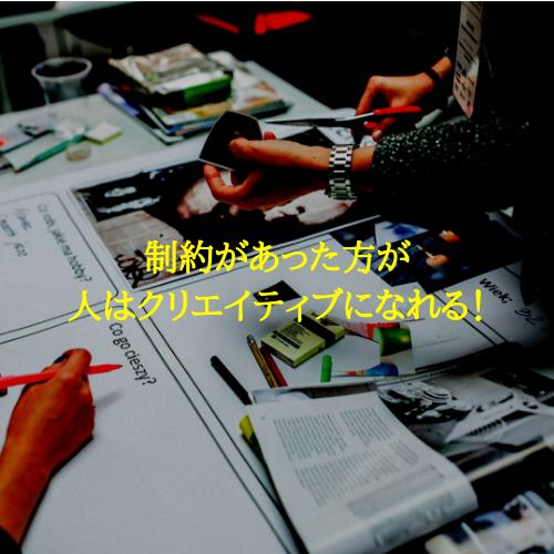 f:id:hosakunasubi:20190321202516p:plain