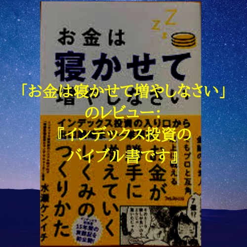 f:id:hosakunasubi:20190407155349p:plain