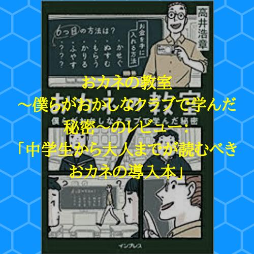 f:id:hosakunasubi:20190507034437p:plain
