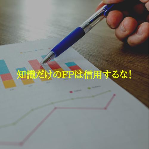 f:id:hosakunasubi:20190603234518p:plain