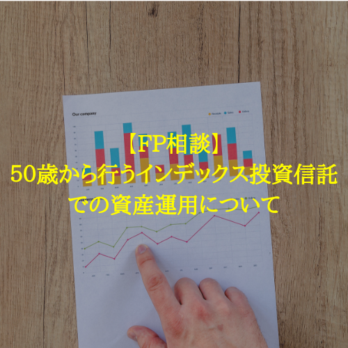 f:id:hosakunasubi:20190603235434p:plain