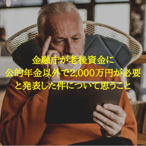 f:id:hosakunasubi:20190615224815p:plain