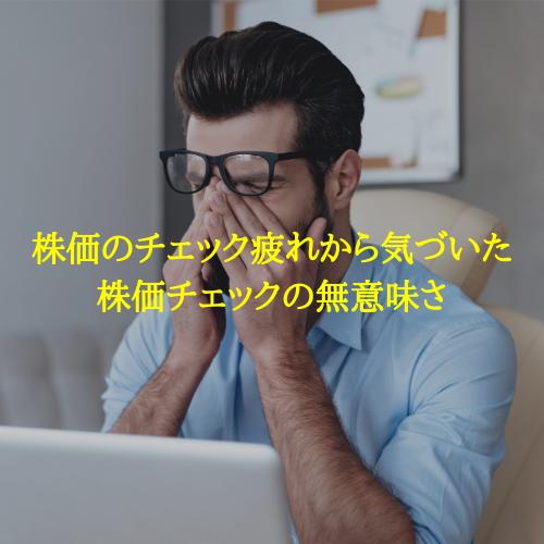 f:id:hosakunasubi:20190621183824p:plain