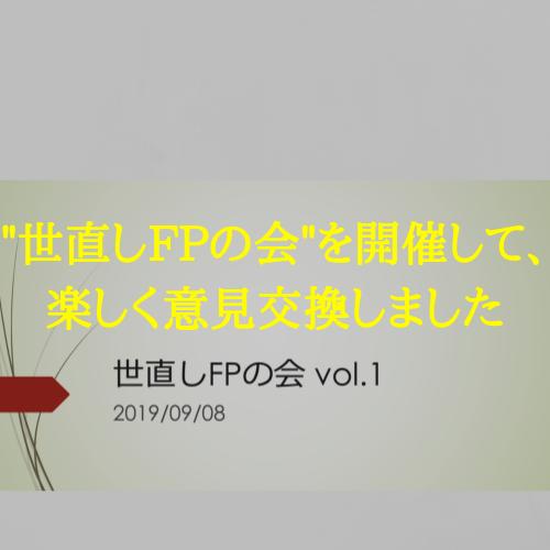 f:id:hosakunasubi:20190908145106p:plain