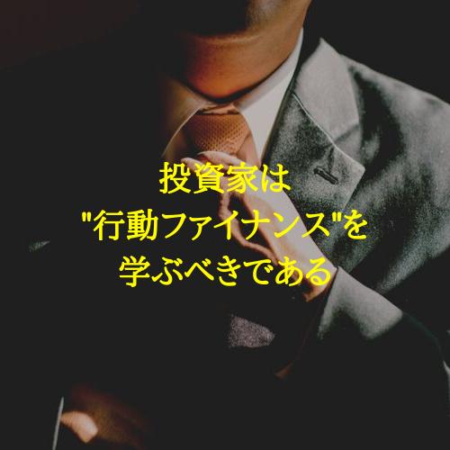 f:id:hosakunasubi:20190922224642p:plain
