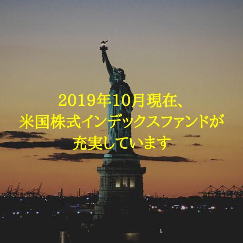 f:id:hosakunasubi:20191005091845p:plain