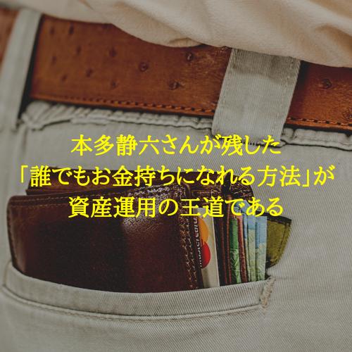 f:id:hosakunasubi:20191012154516p:plain