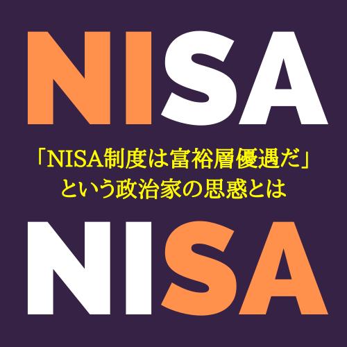 f:id:hosakunasubi:20191019172602p:plain