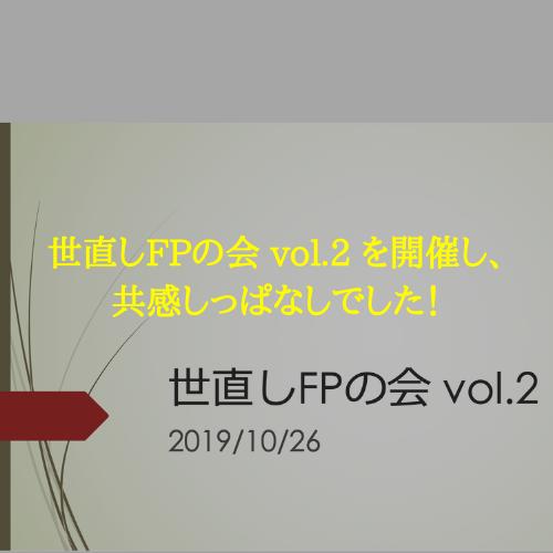 f:id:hosakunasubi:20191027135732p:plain