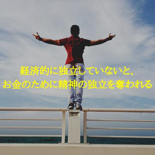 f:id:hosakunasubi:20191030233926p:plain