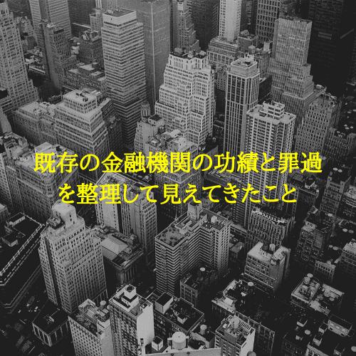 f:id:hosakunasubi:20191109175310p:plain