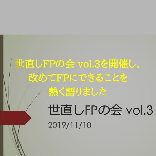 f:id:hosakunasubi:20191111083818p:plain