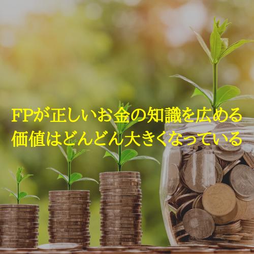 f:id:hosakunasubi:20191124201229p:plain