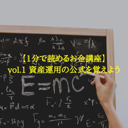 f:id:hosakunasubi:20191203085935p:plain