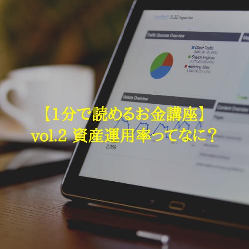 f:id:hosakunasubi:20191203225153p:plain