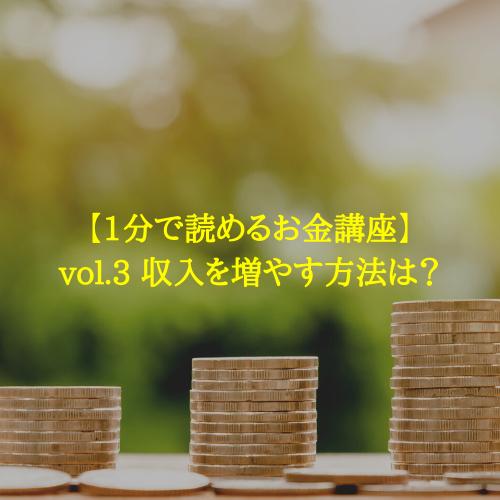 f:id:hosakunasubi:20191204233957p:plain