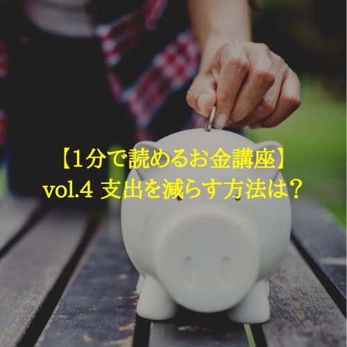 f:id:hosakunasubi:20191205232729p:plain
