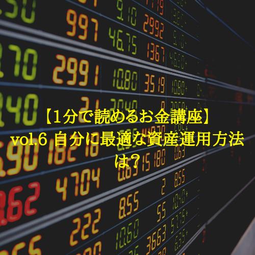f:id:hosakunasubi:20191207214924p:plain