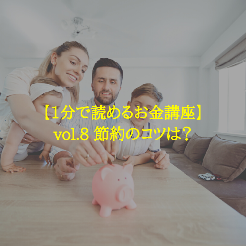 f:id:hosakunasubi:20191210003549p:plain
