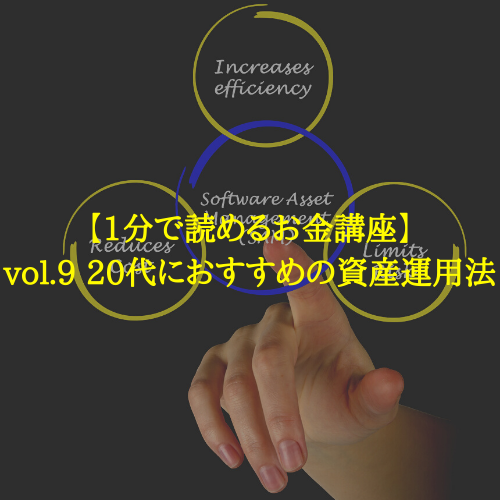 f:id:hosakunasubi:20191211001426p:plain