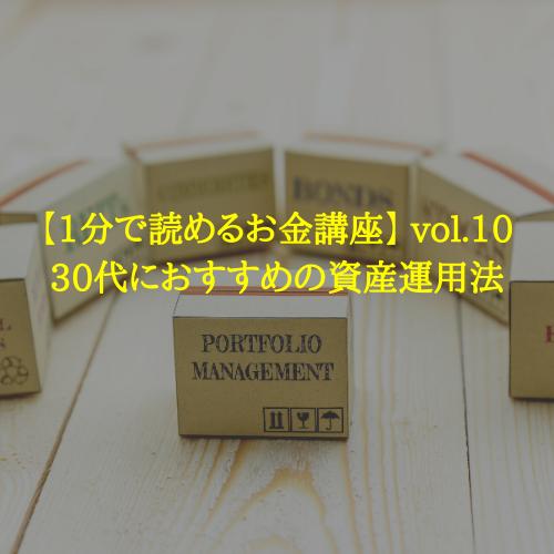 f:id:hosakunasubi:20191211232204p:plain