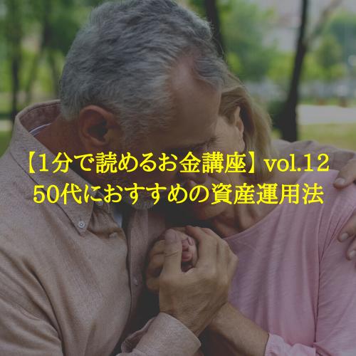 f:id:hosakunasubi:20191213234720p:plain