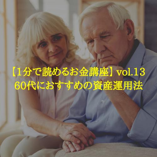 f:id:hosakunasubi:20191214224144p:plain