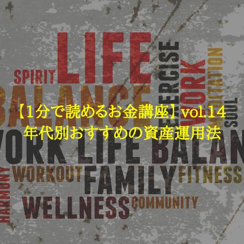 f:id:hosakunasubi:20191215215823p:plain