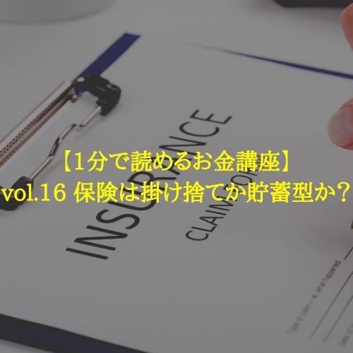 f:id:hosakunasubi:20191218012220p:plain