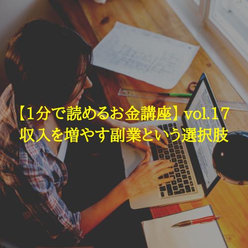 f:id:hosakunasubi:20191219005552p:plain
