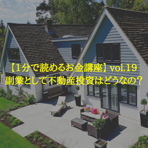 f:id:hosakunasubi:20191220231118p:plain