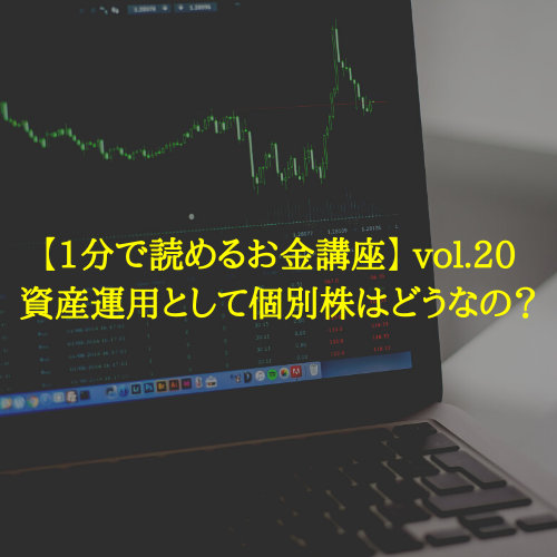 f:id:hosakunasubi:20191222114053p:plain