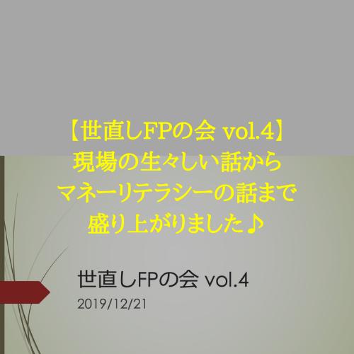 f:id:hosakunasubi:20191222154514p:plain