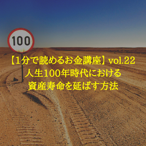 f:id:hosakunasubi:20191224133738p:plain