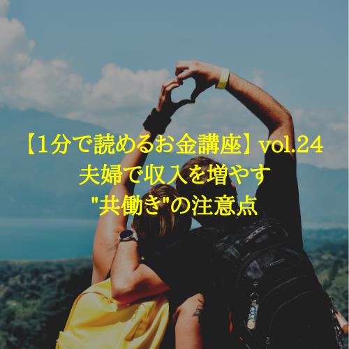 f:id:hosakunasubi:20191226160529p:plain