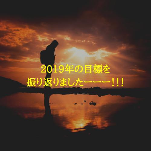 f:id:hosakunasubi:20191227011512p:plain