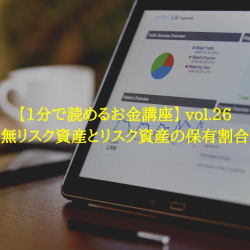 f:id:hosakunasubi:20200105185953p:plain