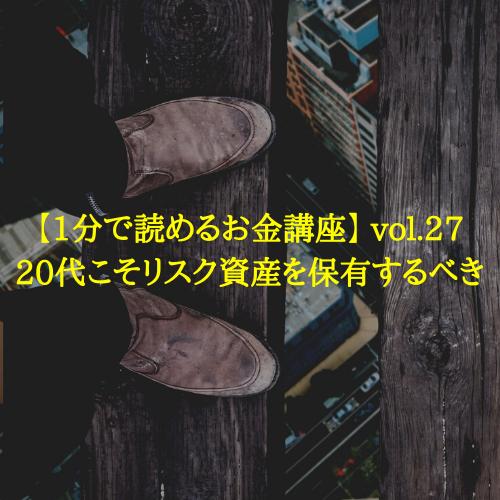 f:id:hosakunasubi:20200105233711p:plain