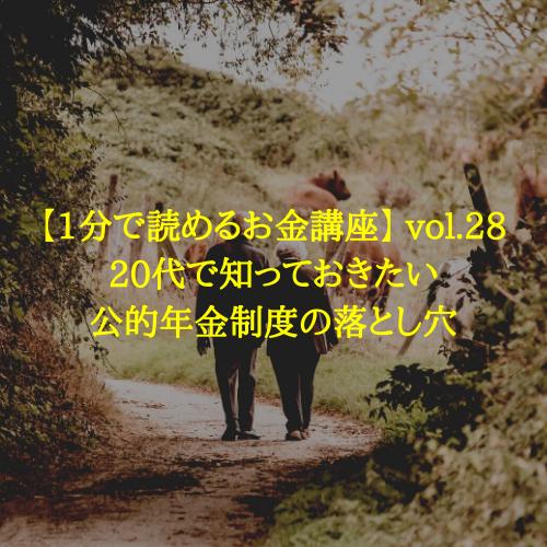 f:id:hosakunasubi:20200106204100p:plain