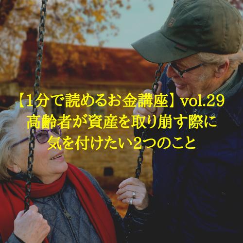f:id:hosakunasubi:20200107222518p:plain