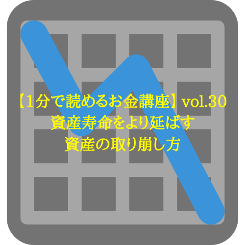 f:id:hosakunasubi:20200108213648p:plain
