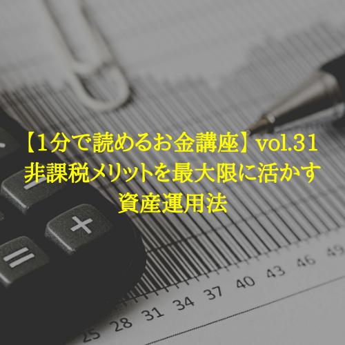 f:id:hosakunasubi:20200109221157p:plain