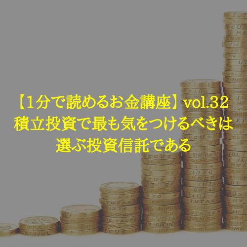 f:id:hosakunasubi:20200111165848p:plain