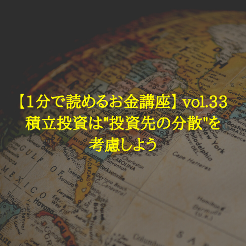f:id:hosakunasubi:20200112133736p:plain